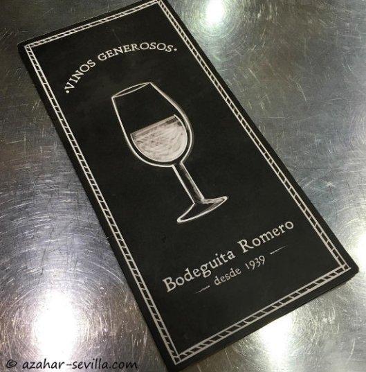 wine wednesday (3)